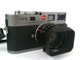 28mm lux or new 28mm cron - last post by i-Leica